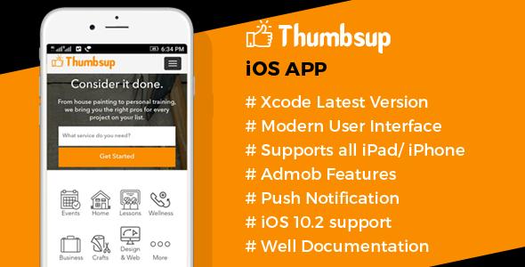 thumbsup-ios-app-banner